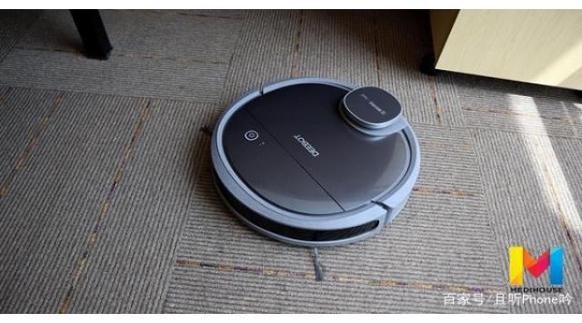 Review robot hút bụi Ecovacs Deebot DN55 tường tận từng chi tiết
